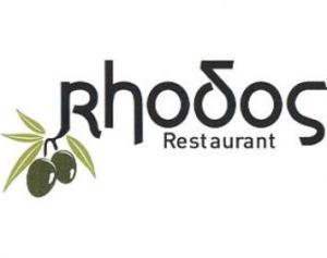 rhodos1-320x252-08813173